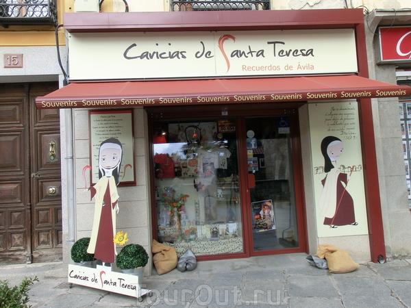 Буквально по соседству следующий магазин, сувениры. Тут вроде все безобидно, но если присмотреться к имени игрушки, Teresus, то понимаешь, что съемки фильма продолжаются. Святая города, Святая Тереза, Santa Teresa de Jesus дала имя этой игрушечной монашке ...