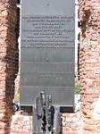 Клятва защитников крепости в годы Великой Отечественной войны
