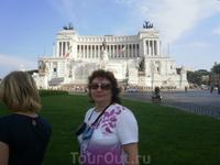 Рим.  Пешеходная экскурсия по Риму с гидом. Дворец Наполеона.