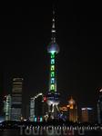 Вид ночного Шанхая с реки.Телебашня ночью.