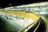Фотография Международный аэропорт имени Индиры Ганди