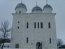 Георгиевский Собор 1119 года