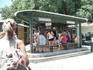 автобусная станция в столице