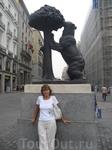 Площадь Пуэрта Дель Соль. Мы с медведем. Медведь и земляничное дерево
