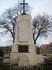 Памятник героической обороне Пскова от войск Стефана Батория