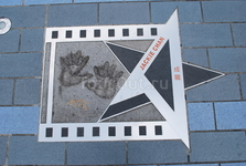 Авеню Star,отпечатки рук Джеки Чана