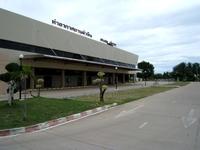 Аэропорт Хуахин