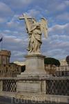Ангелы, на мосту св. Ангела