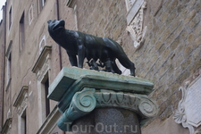 Капитолийский холм, символ Рима - волчица.