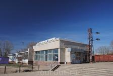 вокзал ст. Степногорск