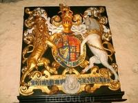 Герб Короны - лев и единорог.
