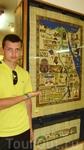 Фабрика папируса. Египет. Каир.