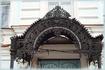 крыльцо - Городецкое чугунное литьё 19 го века