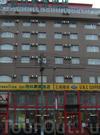 Фотография отеля Green Tree Inn Harbin Kuanqiao Street