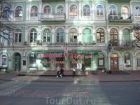Здесь можно закончить экскурсию по Киеву