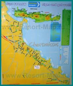 Карта отелей Херсониссоса