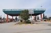 Фотография Аэропорт Адана