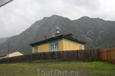 юг Телецкого