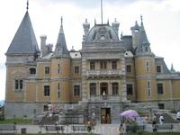 Массандровский дворецслужил охотничьей резиденцией Александра II