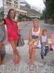На остановке....ждем автобус...)))