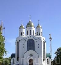 Храм Христа Спасителя (Калининград)