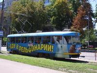 Одесский трамвай.