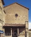 Фотография Церковь св. Франциска в Сан-Марино