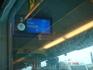 табло на вокзале в Коуволо - на нём даже  показывается, какой вагончик остановится в этом месте
