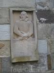 Шекспир никогда не бывал в Кронборге. Однако незримое присутствие драматурга здесь отмечено барельефом с его портретом.