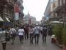 Вперед, по улице Данте