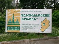 По дороге в Кремль.