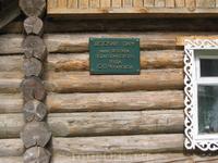 Центральный пункт управления детским парком -2.