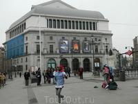 Мадридская Опера.