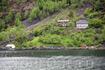 Гейрангерфьорд внесён в список Всемирного наследия ЮНЕСКО