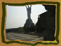 Мать Родина. Мемориал погибшим во время Великой Отечественной войны. август 2010 года.