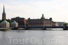 Стокгольм...