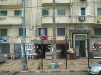 Среднестатистические дома Александрии...