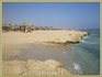 Коралловый берег