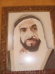 Фотография шейха Заида, первого верховного правителя Арабских Эмиратов.