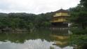 Вид на Золотой павильон