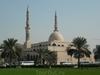 Фотография Мечеть короля Фейсала