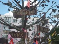 Символическое Дерево Керчь с разными именами города на протяжении 2600 лет: Черкио, Керх, Пантикапей и т.д.