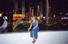 фонтан на Нассер сквер