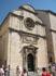 г.Дубровник, церковь Святого Спаса