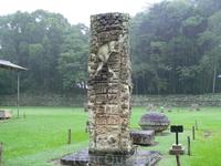Город Копан-один из самых известных древних городов майя. Когда то это был богатый город;пирамиды, храмы, дворцы, площами. город выстроен из зеленоватого ...