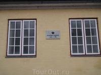 Последний солдат покинул крепость лишь в 1991 году, когда был расформирован эльсиннорский гарнизон, просуществовавший с 1425 года.