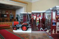 Курганский краеведческий музей