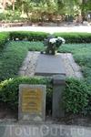 могила болгарской царицы Елеоноры