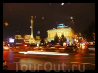 Площадь Майдан