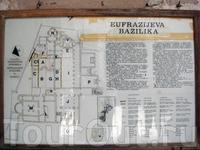Ефразиева базилика (схема)